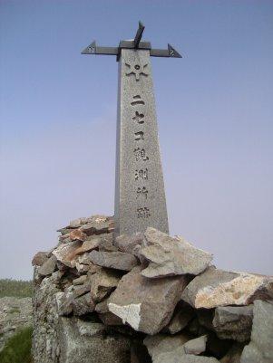 200606172