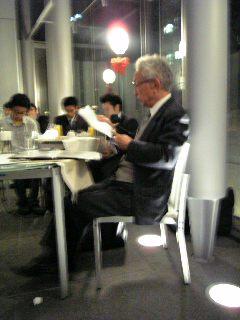 サイエンスカフェ